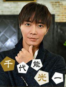 TBSドラマIQ246のゲストアーティストバナナ&チョコ千代能光一(ちよのこういち)