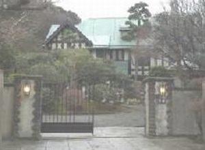 旧華頂宮邸 門