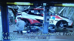 ドイツの「ニュルブルクリンク」で開催される24時間レースに出場した車
