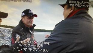 TOYOTA GAZOO Racing WRCチーム代表のトミ・マキネンさんの紹介
