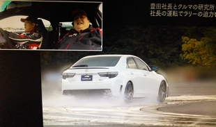 豊田社長の運転の元、濡れたカーブをスリップしながら走ったりマツコは大感動