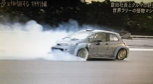 トミ・マキネンさんのテストドライブ。煙をあげて高速スピン
