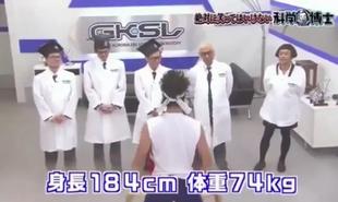 2016年-2017年のガキ使で斎藤工が暴露した「身長184cm 体重74kg」は本当か?