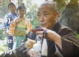 おんな城主直虎で龍潭寺の南渓和尚(なんけいおしょう)が井戸の近くで、猫を抱っこしながら登場1