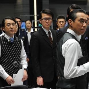 「踊る大捜査線シリーズ」の倉橋大助役役者はムロツヨシ1