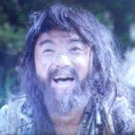 おんな城主直虎ボロ家オナラ男[瀬戸方久]役者はムロツヨシメレブ3