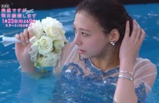 高梨あすかは他人の結婚式でブーケトスでプールに落ちアナウンサー名波竜(ナナリュー・flumpool山村隆太)と最悪な出会い
