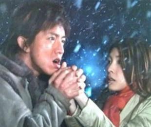 2004年に放映のフジテレビ系列月9ドラマ「プライド」木村拓哉さん演じるハルと竹内結子さん演じる亜樹3