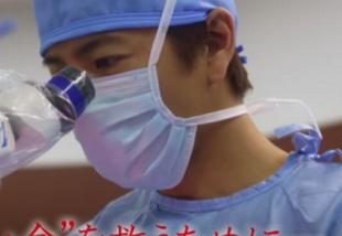 ALIFE~愛しき人~木村拓哉はスーパードクター沖田一光(おきたかずあき)2
