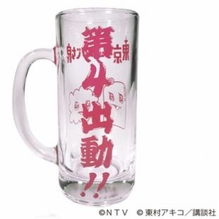 ドラマ東京タラレバ娘第4出動は、タラレバグッズのジョッキにも書かれている名言