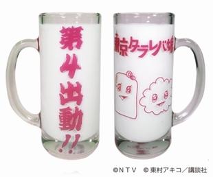 ジョッキ(第4出動!!)~東京タラレバ娘のグッズ