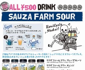 椿鬼奴の店[Luzるす]はどうやらTEXMEX FACTORY渋谷神南店のようです4