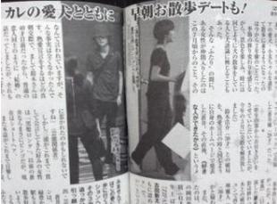 三浦春馬さんは週刊誌に蒼井優さんとの熱愛を報じられた。早朝に、愛犬の散歩をしてカフェでモーニング