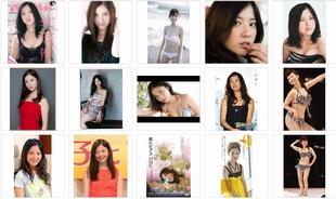 カップ・バストサイズの参考になりそうな、吉高由里子の画像がある、Yahoo画像「吉高由里子 水着」検索結果