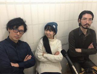 平井ファラオ光の彼女共演声優の金澤碧みどりちゃんは誰?発見!めちゃイケで話題1