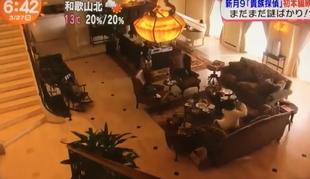 貴族探偵は織田裕二主演ドラマ「IQ246~華麗なる事件簿~」のパクリ?お金持ちの豪邸に住んでいる点で似ている2