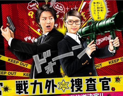 2014年1月期の日テレ系のドラマ「戦力外捜査官」武井咲とEXILEのTAKAHIROが交際・結婚のきっかけとなった