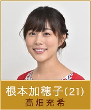 根本加穂子(ねもと かほこ・高畑充希)ドラマ「過保護のカホコ」キャスト