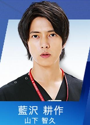 藍沢耕作・山下智久ドラマ「コード・ブルー」3rdのキャスト