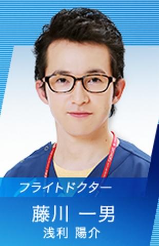 藤川一男・浅利陽介ドラマ「コード・ブルー」3rdのキャスト