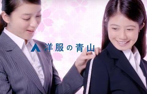 洋服の青山「フレッシャーズ」篇~今田美桜(いまだみお)さんが武井咲さんに、サイズを測ってもらっています。