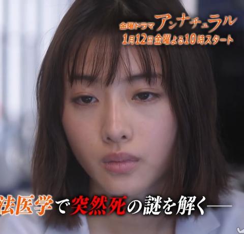 ドラマ「アンナチュラル」石原さとみの髪型画像・写真2