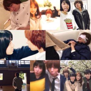 永野芽郁と伊野尾慧ツーショット写真画像・映画「ピーチガール」共演者との画像も合わせて8枚の流出写真