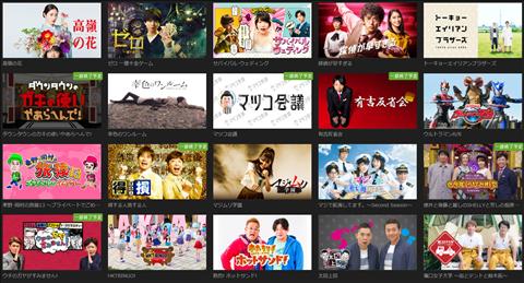 Hulu視聴可能な「ドラマ」(18/8/10現在)