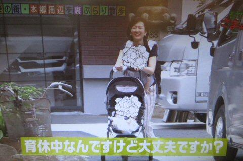 モヤさま2~2代目アシスタントの狩野恵里が、双子の赤ちゃんと一緒にオープニングで登場!2