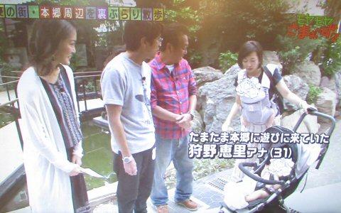 モヤさま2~2代目アシスタントの狩野恵里が、双子の赤ちゃんと一緒にオープニングで登場!3