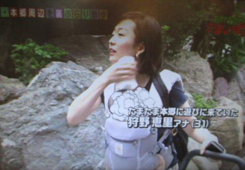 モヤさま2~2代目アシスタントの狩野恵里が、双子の赤ちゃんと一緒にオープニングで登場!4