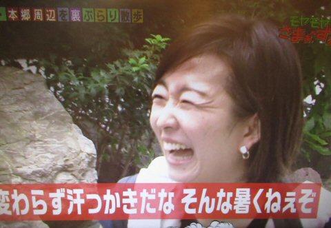モヤさま2~2代目アシスタントの狩野恵里が、双子の赤ちゃんと一緒にオープニングで登場!5
