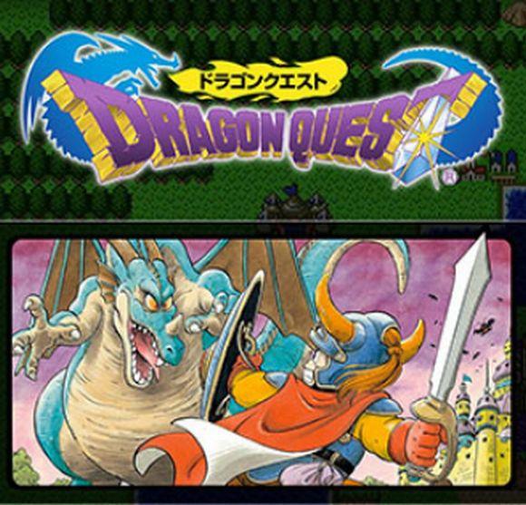 東京オリンピック開会式入場行進局1曲目ドラゴンクエスト「序章:ロトのテーマ」